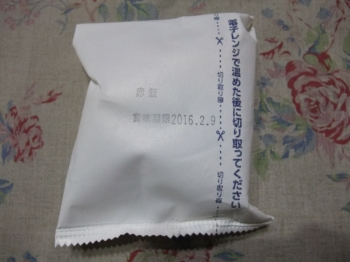 DSCF3718_R.JPG